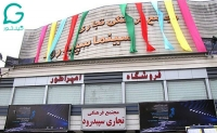 جاذبه گردشگری رشت |اماکن میدان شهرداری