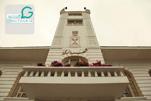 برج ساعت شهرداری رشت